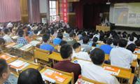苏州实验中学