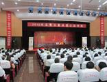 湘潭凤凰中学