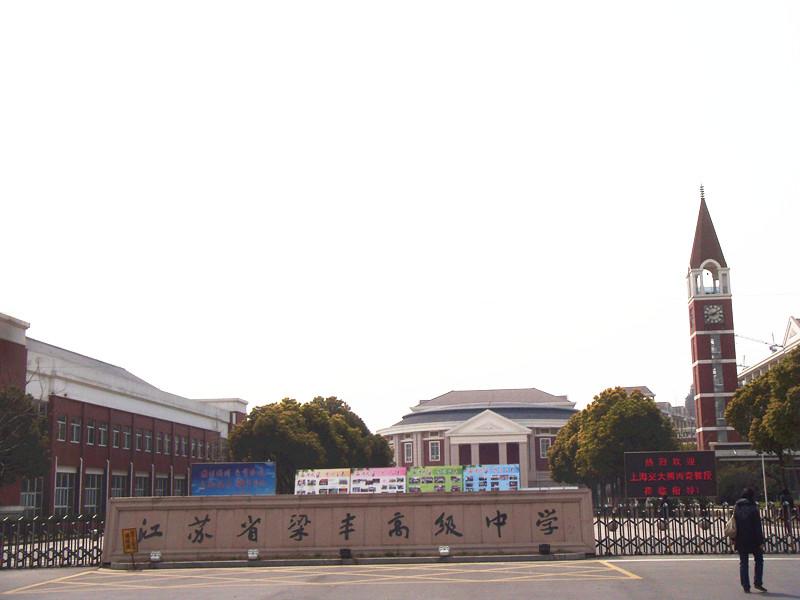 v全国志愿填报全国高中巡讲八大上海金刚公益各自特点图片