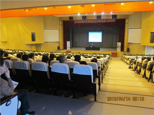 2008年江苏省南通市如东高级中学第二学期期中考试高一生物试卷