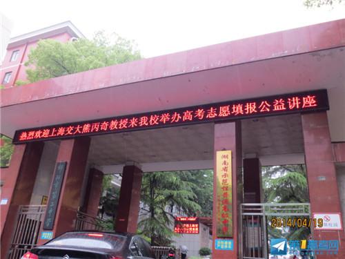 湖南省邵阳市二中2012-2013学年高一下学期期中考试英语试题(补考)