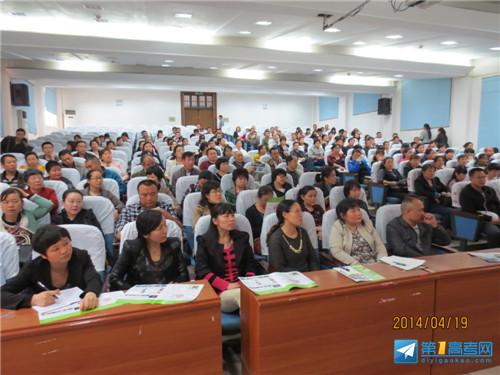2014年湖南省邵阳市第二中学高考志愿填报公益讲座回顾图片