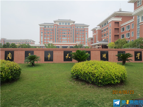 2014年江苏省南通市天星湖中学高考志愿填报公益讲座