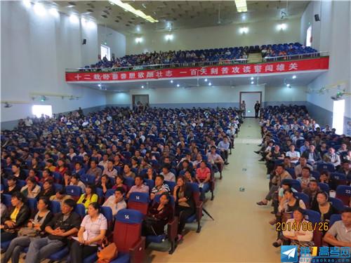 江苏省如东县教育系统2010年暑期新教师招聘简章
