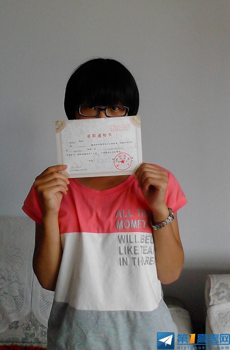 根据专业定位华中科技大学被录取