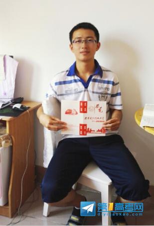 A志愿冲入西安电子科技大学