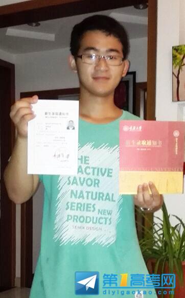 名次定位考入重庆大学心仪专业