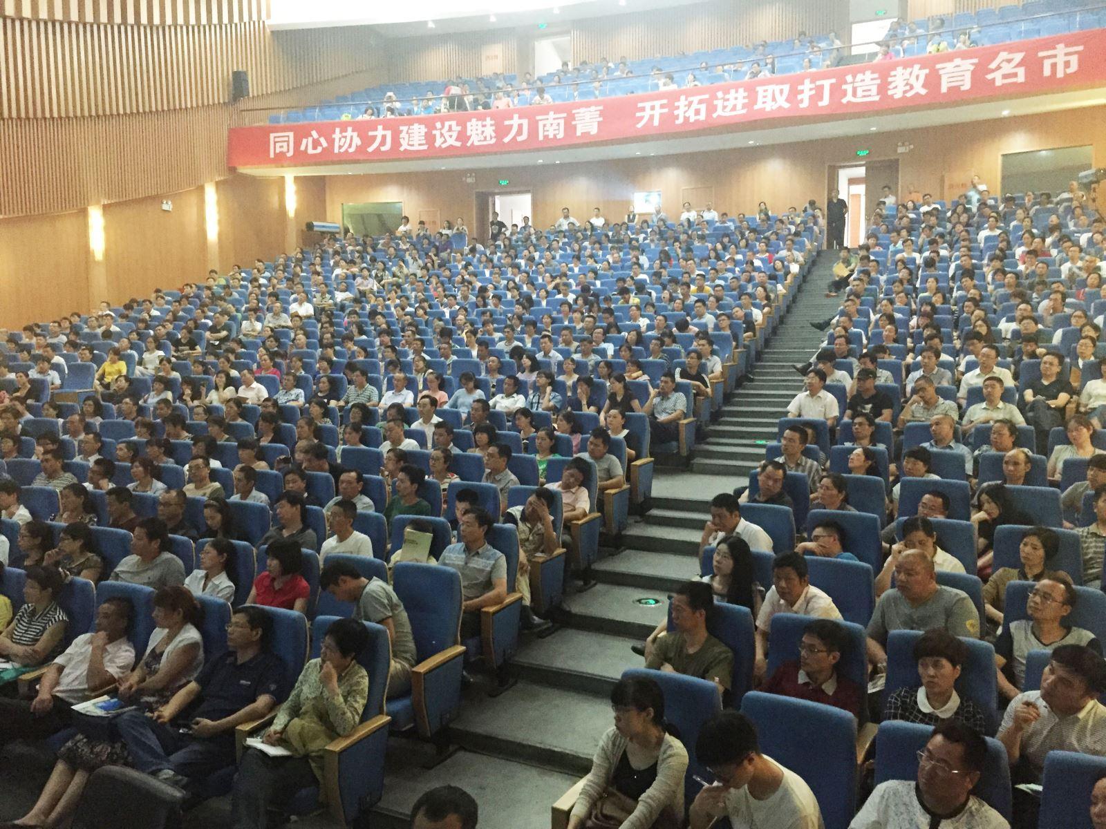 江蘇省南菁高級中學