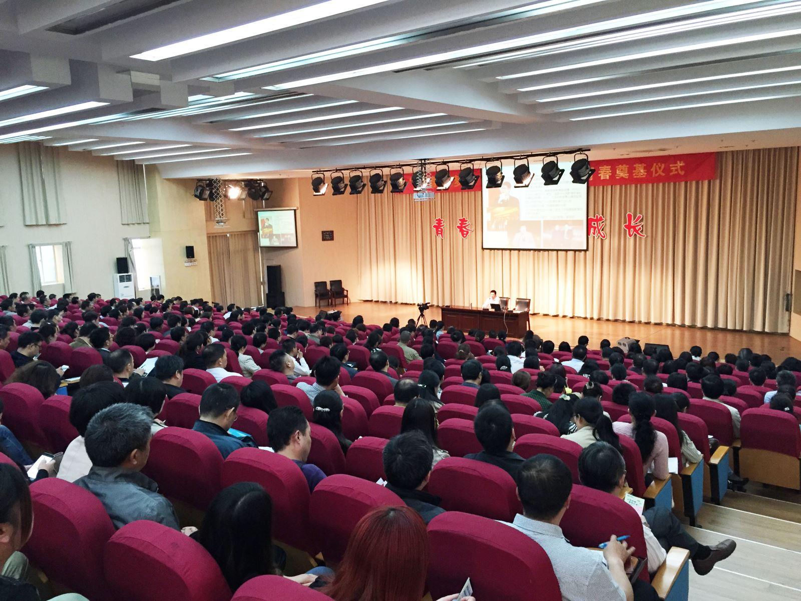 江蘇省揚州樹人學校