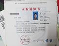 名次定位考入南京工业大学心仪专业