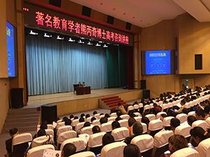 2016年江苏省如东高级中学高考专题讲座