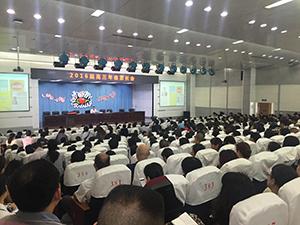 2016年江蘇省南京江寧高級中學高考專題講座