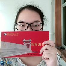 4分优势考入湖南师范大学