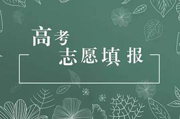 中國大學十大失寵專業排行榜出爐!