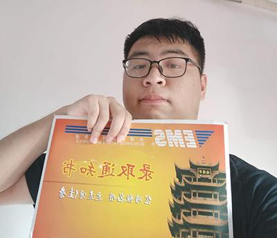 成功錄取武昌首義學院