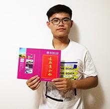 成功被南京理工大學錄取