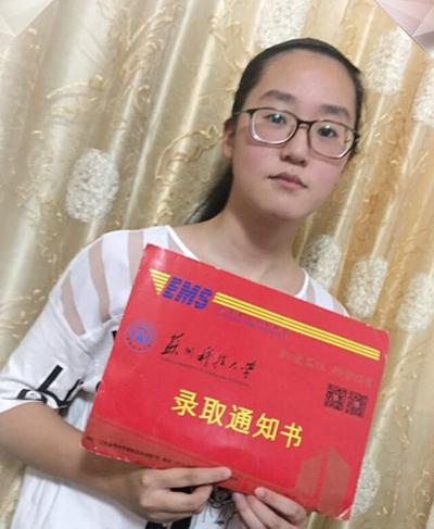 咨詢專家成功錄取江蘇科技大學
