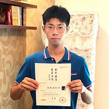 成功被中國地質大學錄取