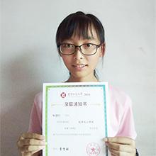 成功錄取遼寧師范大學