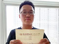 咨詢專家成功錄取東北師范大學