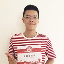 專家成功錄取華東交通大學