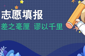 中国大学十大失宠专业排行榜出炉!