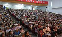 陆慕高级中学