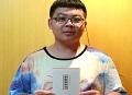 高于心仪专业一分成功录取淮阴师范学院小学教育专业