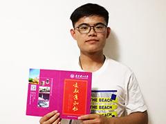 2分优势被南京理工大学录取