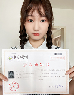 成功录取南京农业大学