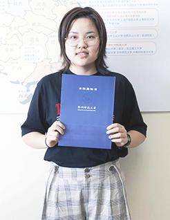 成功录取杭州师范大学